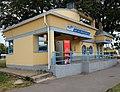Lokaltrafiksbyggnad, Debrecen.jpg