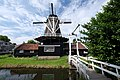 Lombok-West, Utrecht, Netherlands - panoramio.jpg