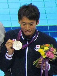 Ryosuke Irie Japanese swimmer