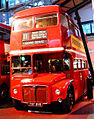 London Transport Routemaster bus RM1737 (737 DYE) London Transport Museum 16 Jan 2008.jpg