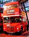 London Transport Routemaster bus RM1737 (737 DYE) London Transport Museum 16 Jan 2008.jpg