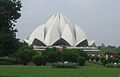 Lotus Temple - Delhi, various views (15).JPG