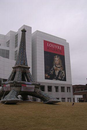 Louvre Atlanta - Louvre Atlanta at the High Museum