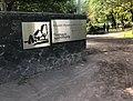 Lovers' Park - entrée.JPG