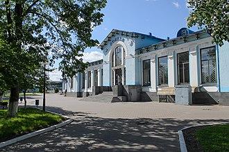 Liubotyn - Image: Lyubotyn Train Station (01)