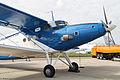 MAKS Airshow 2013 (Ramenskoye Airport, Russia) (518-18).jpg