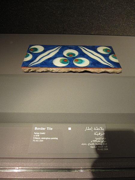 File:MIA - Border Tile, Turkey, 1570.jpg