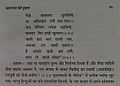 MRP letter exchange 4.jpg