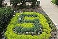 MSU Horticulture Gardens 31.jpg