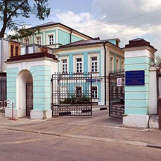 Chetverikov house on Malaya Yakimanka - Image: M Yakimanka 19C1 01