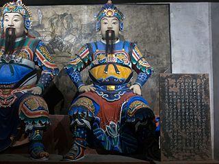 Ma Zhong (Shu Han)
