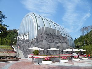 Macao Giant Panda Pavilion - Image: Macao Giant Panda Pavilion 2011