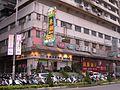 MacauTongVuRestaurant1.jpg