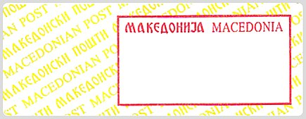Macedonia Label D.jpg