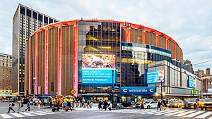 Der Madison Square Garden im Juni 2019