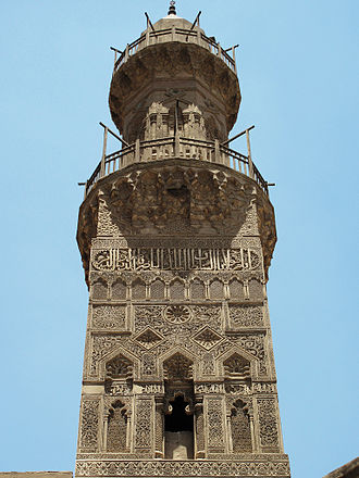 Madrassa of Al-Nasir Muhammad - The minaret of the Madrasa of Al-Nasir Muhammad