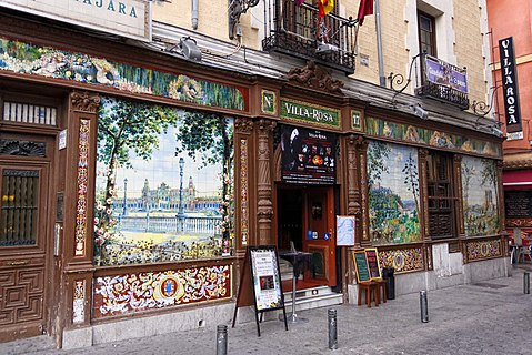 Madrid Plaza de Santa Ana