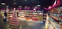 Magasin de vente de bonbons et nougat à Montélimar.JPG