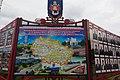 Maladzyechna, Belarus - panoramio (102).jpg