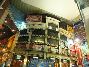 The Printworks - Interior detail of the Printworks, Manchester