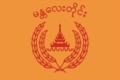 Mandalaydivisionflag.png