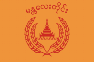 Flag of Mandalay Division