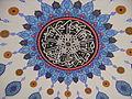 Mannheim Yavuz-Sultan-Selim-Moschee Innen Kuppel 4.jpg