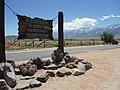 Manzanar - Original Main Entrance.jpg