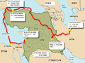 Map iran ottoman empire banishment he.png
