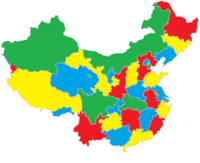 Map of China in Four Colours.png