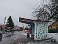 Marcinkowo, bus stop.jpg