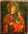 Mary Christ Dovezentse Church 1838 Icon.jpg