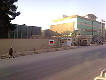 Hotels Nahe Airport Mombasa