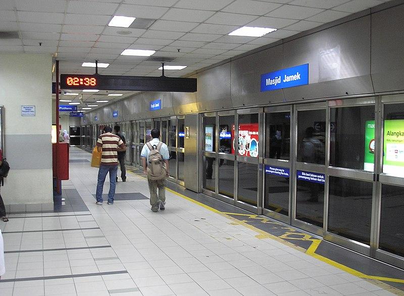 File:Masjid Jamek station (Kelana Jaya Line), Kuala Lumpur (February 2007).jpg