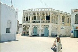 Massawa Old Center.jpeg