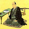 Matsui Tameyuki.jpg