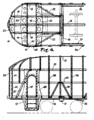 McKeen car frame rear.png