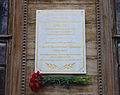 Memorial kravkov ryazan.jpg