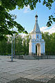 Memory Park in Belgorod 22.JPG