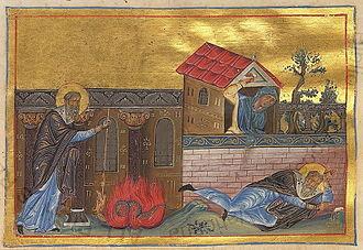 Hypatius of Gangra - Image: Menologion of Basil 064