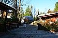 Mercer Slough Environmental Educational Center 01.jpg