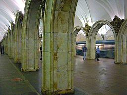 Metro, Moscow (149193755)