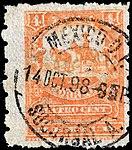 Mexico 1897-1898 4c perf 12x6 Sc271b.jpg
