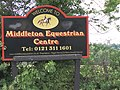 Middleton Equestrian Centre - geograph.org.uk - 244798.jpg