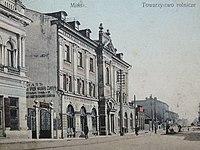 Miensk, Zacharaŭskaja, Čapski. Менск, Захараўская, Чапскі (1909) (3).jpg