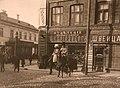 Miensk, Zacharaŭskaja-Franciškanskaja. Менск, Захараўская-Францішканская (10.1905).jpg