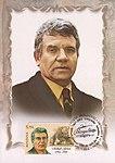 Mihai Grecu 2016 stamp of Moldova 3.jpg