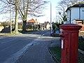 Mill Road Felixstowe - geograph.org.uk - 1109522.jpg
