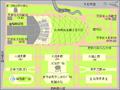 Millennium Park Map labels(zh-hans).png