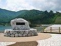 Minamiaiki Dam monument.jpg